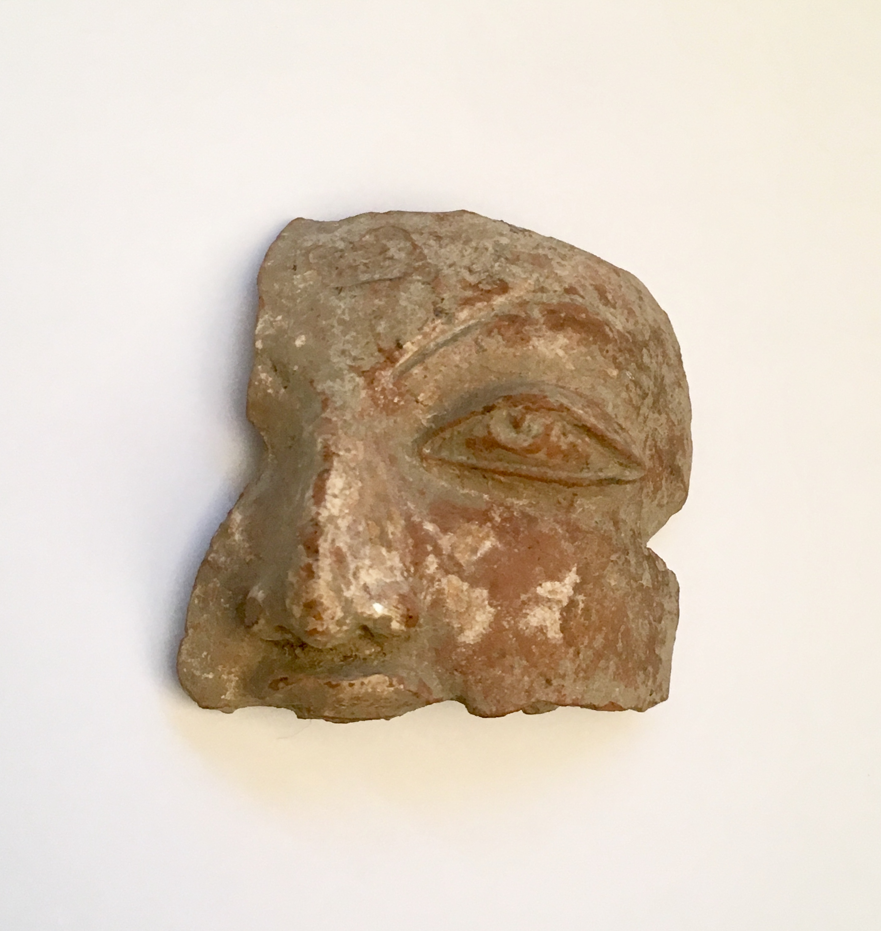 Kashmirian fragmentary face of the Buddha